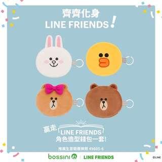 Line Friends Sally雞散紙包