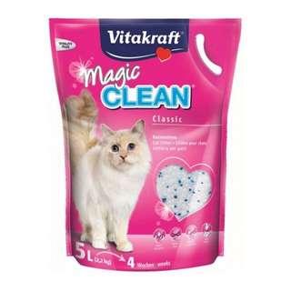 Vitakraft Magic Clean Cat Litter - Classic