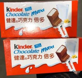 健達巧克力