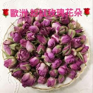 $99元🌹歐洲 粉紅玫瑰花朵🌹玫瑰花茶(10入隨身包)~食用級花茶~檢驗合格證明