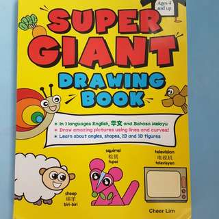 Super Giant Drawing Book