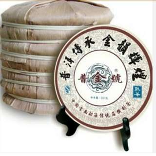 普洱茶  普金號 普洱茶 熟茶 375GX1片