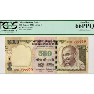 Defunct India Currency,  Running numbers to 1000000 ( Small size number to Big size )