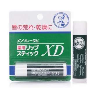 🇯🇵日本帶回👉曼秀雷敦小護士藥用護唇膏