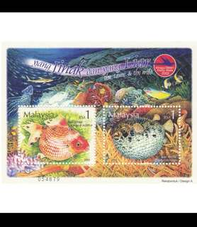 Malaysia 2002 Stamp Week 2002 - The Tame and the Wild MS (Perf) Mint SG#MS1112