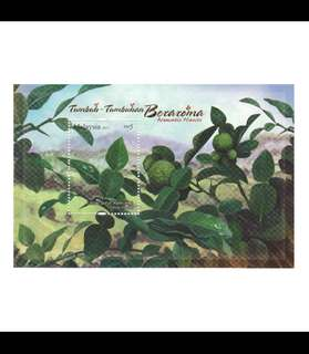 Malaysia 2012 Aromatic Plants MS Mint SG#MS1869