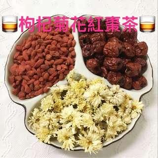 💰99元(10入隨身包)🌺枸杞菊香紅棗茶包👍食檢無農藥殘留
