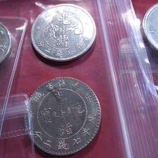 光緒通寶 一批 各種銀幣