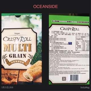 多穀物海苔捲(如照片小袋裝,內約有24小包)健康、營養,有口感,解嘴饞 #哺乳媽媽解嘴饞 #小朋友的零食、點心 好吃,又可以為健康加分