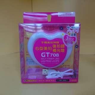【貨到付款免運費】GT708美顏補光燈