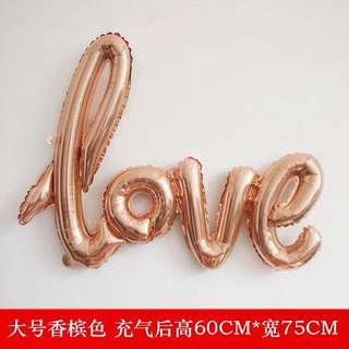 "40"" Rose Gold LOVE Foil Balloon"