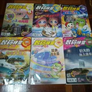 数码神童 series