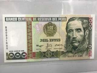 全新秘魯紙幣UNC