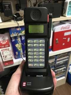 古董飛利浦Philips 電話一套(兩舊電池),仲叉到電及著到機!保存良好極新。