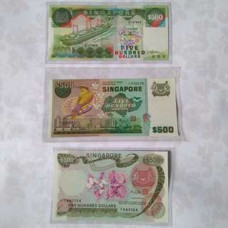 Singapore Note $500(Bird/Ship/Orchid)