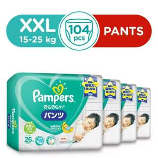 FREE DELIVERY PAMPERS BABY DRY PANTS SIZE XXL