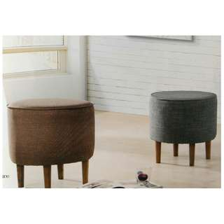 MIMI STOOL( BUY 1 FREE 1)