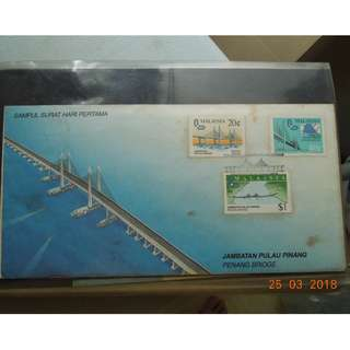 Penang first bridge first day cover