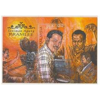 Malaysia 1999 P Ramlee MS Mint