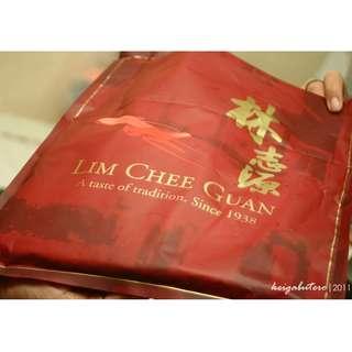 招牌肉乾 (林志源 Lim Chee Guan)
