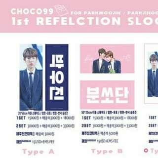 ParkWooJin ParkJiHoon 1st Reflection Slogan Set