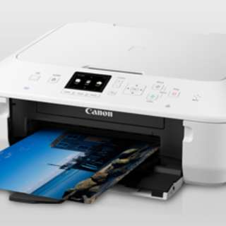 Canon PIXMA MG5670 printer