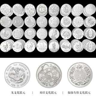 中国银元瑰宝108枚(999silver)