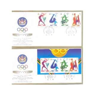 1996-0719-PB,百周年奧運開幕日(美國亞特蘭打市)共1對-帆船印