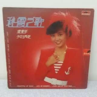 陳秋霞之歌LP 黑膠唱片
