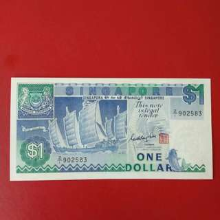 ⛵Z1 replace boat banknote 902583