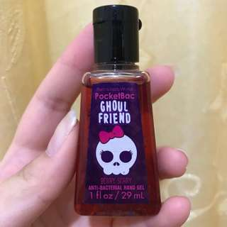 """GHOUL FRIEND"" pocketbac"