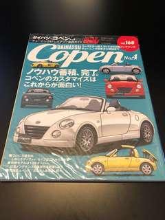 Hyper Rev Daihatu Copen Vol.168