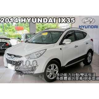 2014 HYUNDAI IX35 柴油