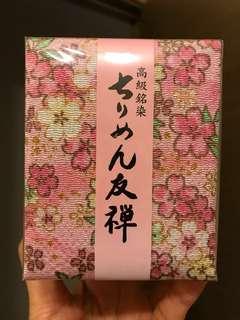 日本直送傳統花布刺繡首飾盒(全新)