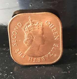 Malaya & British Borneo Coin
