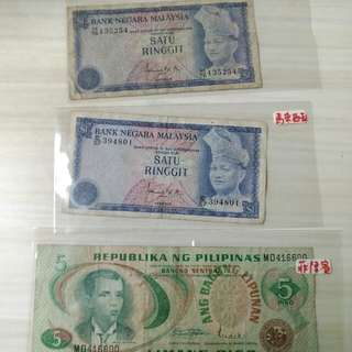 Malaysia Philippines舊紙幣