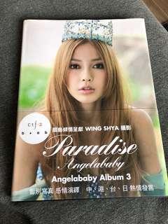 二手 Angelababy Album 3 寫真集 Paradise