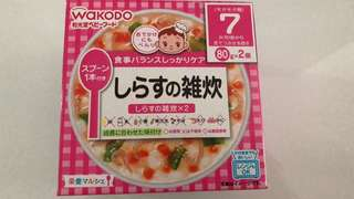 Japanese baby food. Expire 2019. Have 2 . Baby doesn't want to eat. Buy 2 get 2 bottles of Heinz baby food free.