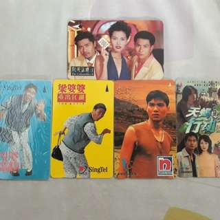 Mediacorp actors antique phonecard
