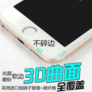 iPhone7plus鋼化膜蘋果7/8plus手機膜3D曲面軟邊全屏覆蓋