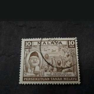 "Malaysia Federation Of Malaya 1957 Independence '""Merdeka"" Complete Set - 1v Used Stamp #17"