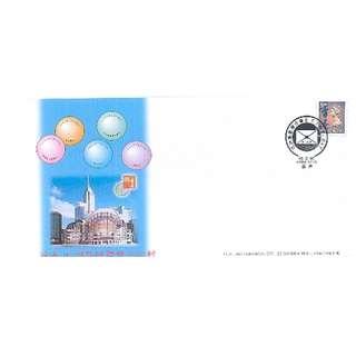 TJ(F)-022-0215-SP天波97郵展封第4日貼英女皇普票-特別印(亞洲郵聯日)