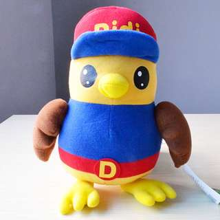 Didi and Friends Nana Jojo 25cm Stuffed Toy Soft toy Super Cute!