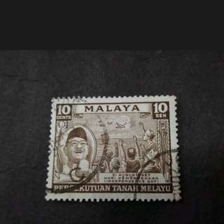"Malaysia Federation Of Malaya 1957 Independence '""Merdeka"" Complete Set - 1v Used Stamp #18"