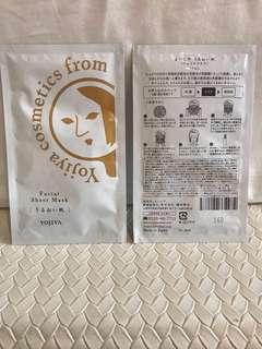 Yojiya facial sheet mask