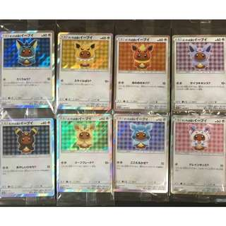 Pokemon Card Japanese Sun & Moon 137-144/SM-P Poncho Eevee Full set JAPANESE PROMO