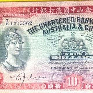 1941印度新金山中國渣打銀行拾元