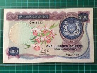 A/1 1st prefix Orchid Series $100 Banknote signed Lim KS