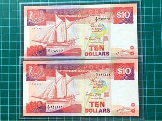 A/1 1st prefix $10 ship Series Banknote (2 runs), singed Hu TT