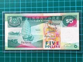 A/1 1st prefix Ship Series $5 Banknote